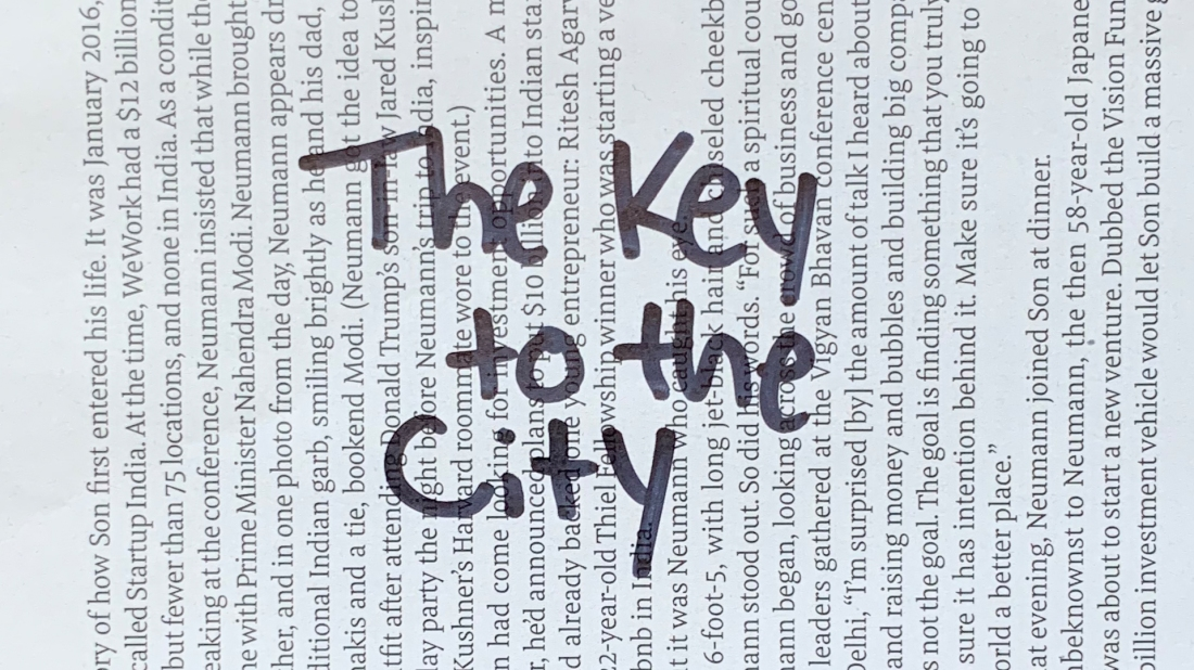 The Key to the City